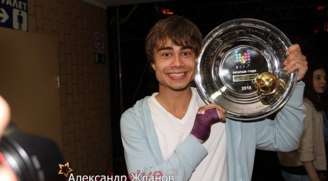 Muz-TV awards – Alexander Rybak the Newcomer of the Year, June 11th, 2010