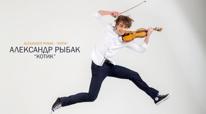 "Alexander Rybak – music video – ""Kotik"" (Kitten)!"