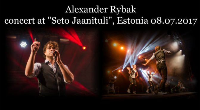 "Concert and interview at the Estonian festival ""Seto Jaanituli"" 08.07.2017"