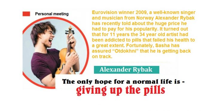 "Alexander Rybak -Interview in the Ukranian magazine ""Otdokhni"" (Have some rest) June 2020"