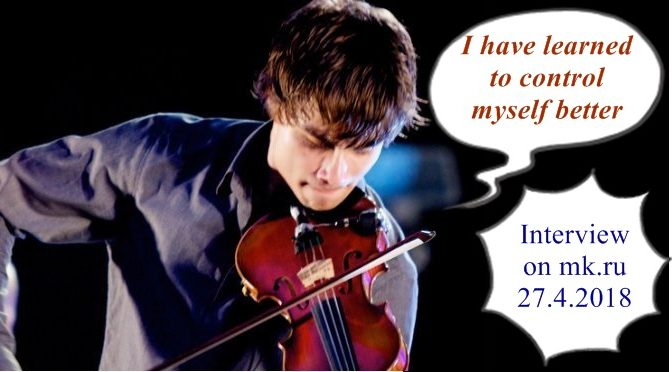 I have learned to control myself better – Alexander Rybak to Moskovsky Komsomolets 27.04.2018