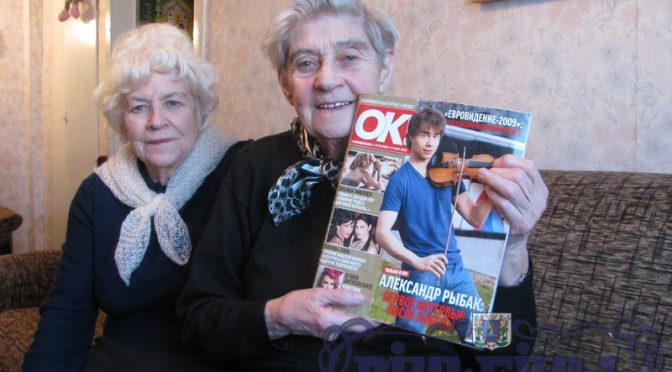 Grandmother of Alexander Rybak told about her grandson